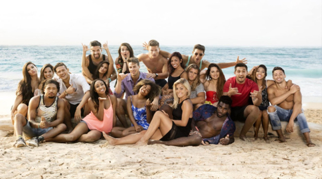 Are You The One? 4ª temporada